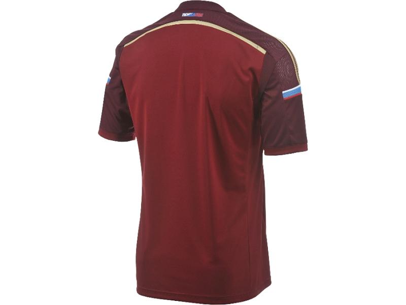Rosja koszulka D86098