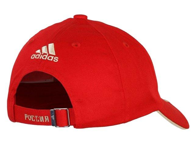 Rosja czapka X16484