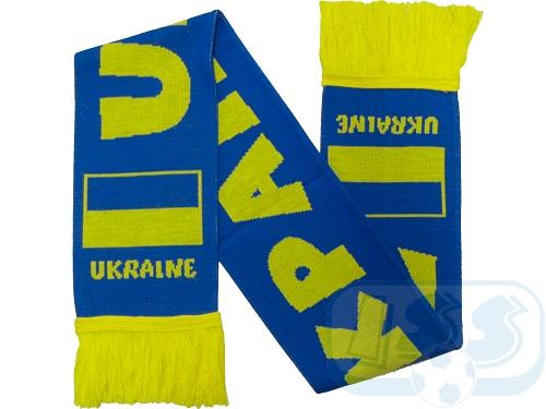 szalik Ukraina