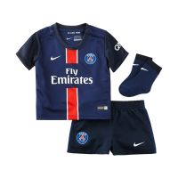 Paris Saint-Germain strój junior Nike